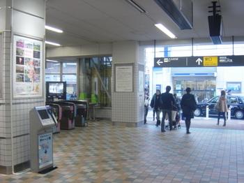 01_綱島駅.JPG