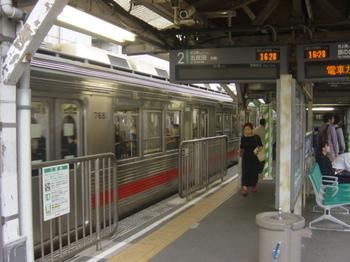 02_大崎広小路駅.JPG