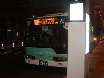 09_循環バス.JPG