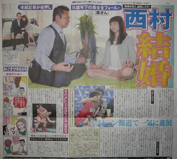 110629_tospo_nishimura_2.jpg