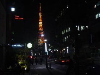 19_東京タワー.JPG