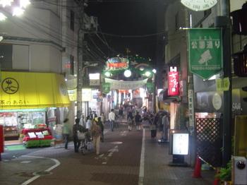 20_戸越公園商店街.JPG