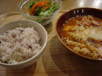野菜ゴロゴロスープ.JPG