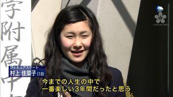 murakami_kanako.jpg