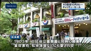 s-10円カレー.jpg