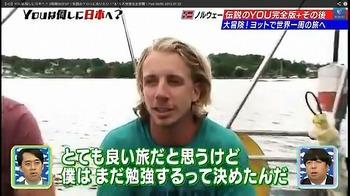 s-ニセコー.jpg