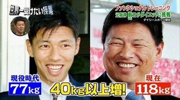 s-yabu.jpg